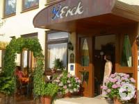 Hotel & Restaurant Erck